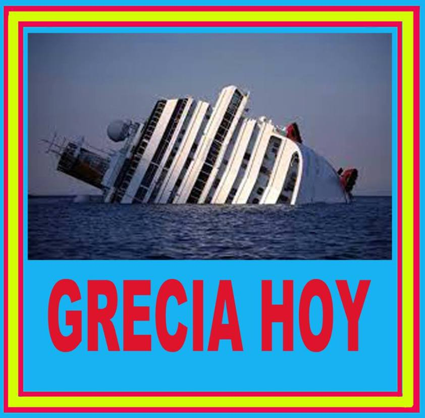 Grecia Hoy...