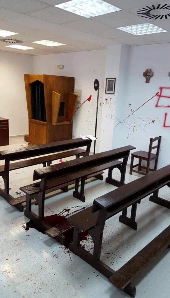 asaltado la capilla de la Universidad Autónoma de Madrid 1