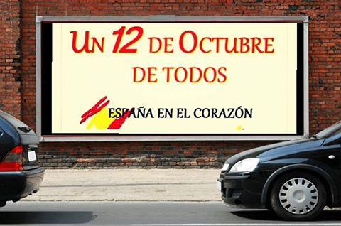 12-de-octubre-espana-en-el-corazon