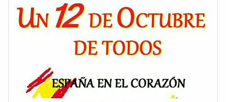 un-12-de-octubre-de-todos